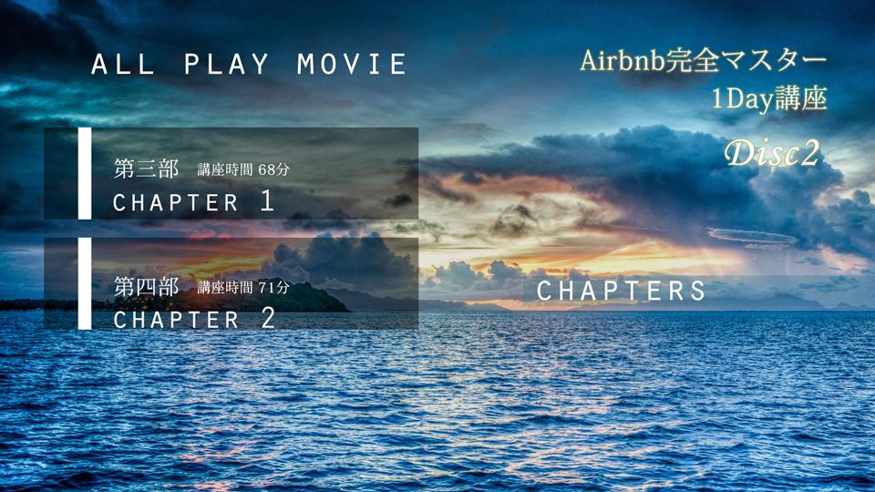 airbnb-HDDisc2