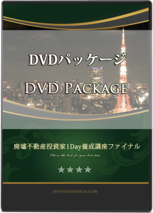 DVDPackage