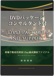 DVDPackageandsupport